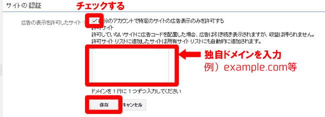サイトの認証画面